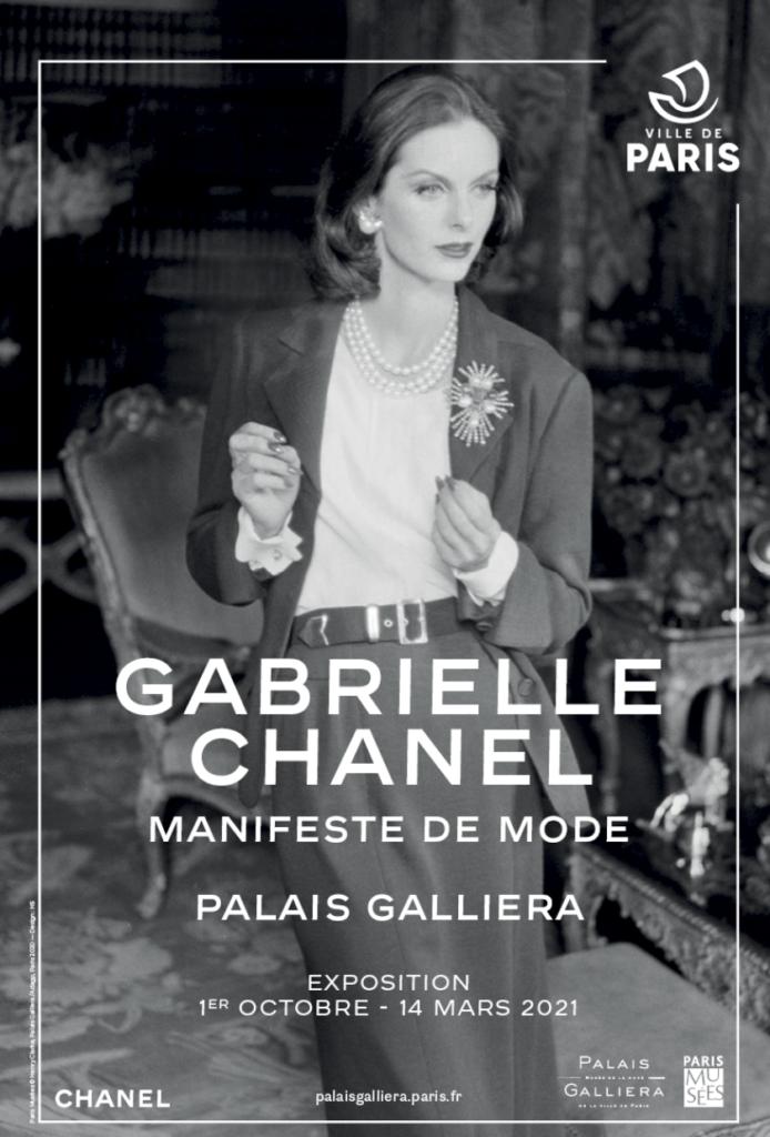 Chanel-expo-palais-galliera